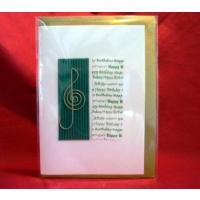 Music Gift Hand-made Happy Birthday Greetings Card (Green)