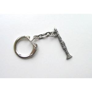 Music Instrument Carinet Pewter Keyring Musician Music Gift